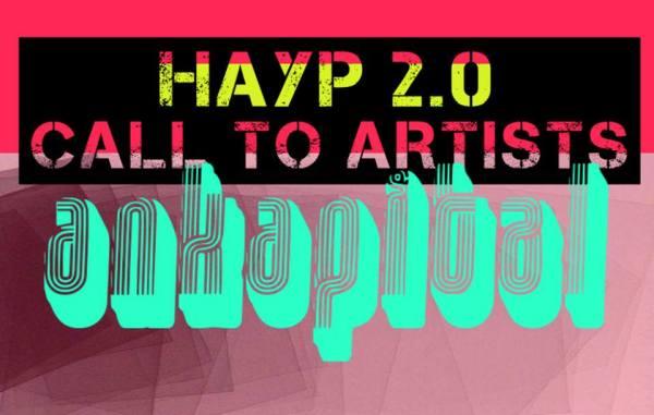 ANKAPital_call_to_artists