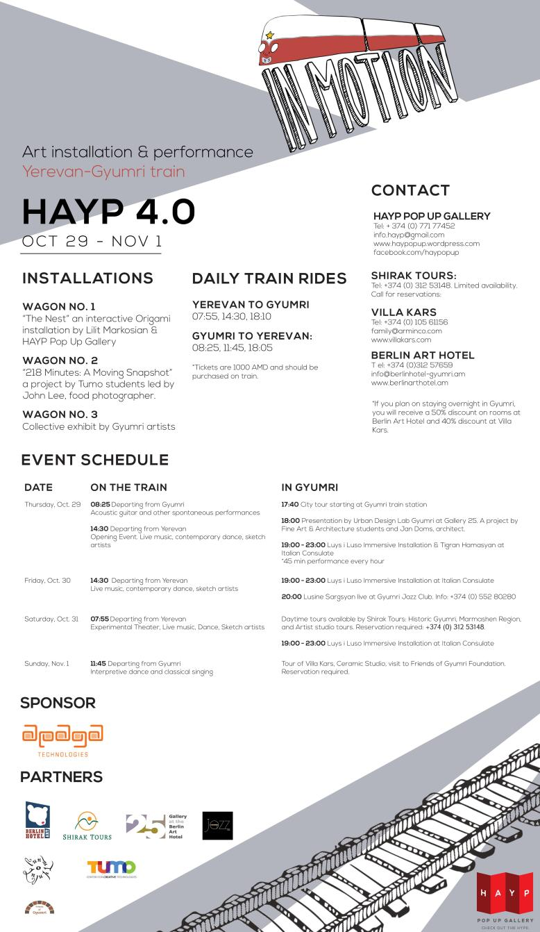 HAYP 4.0 Poster_English-page-001