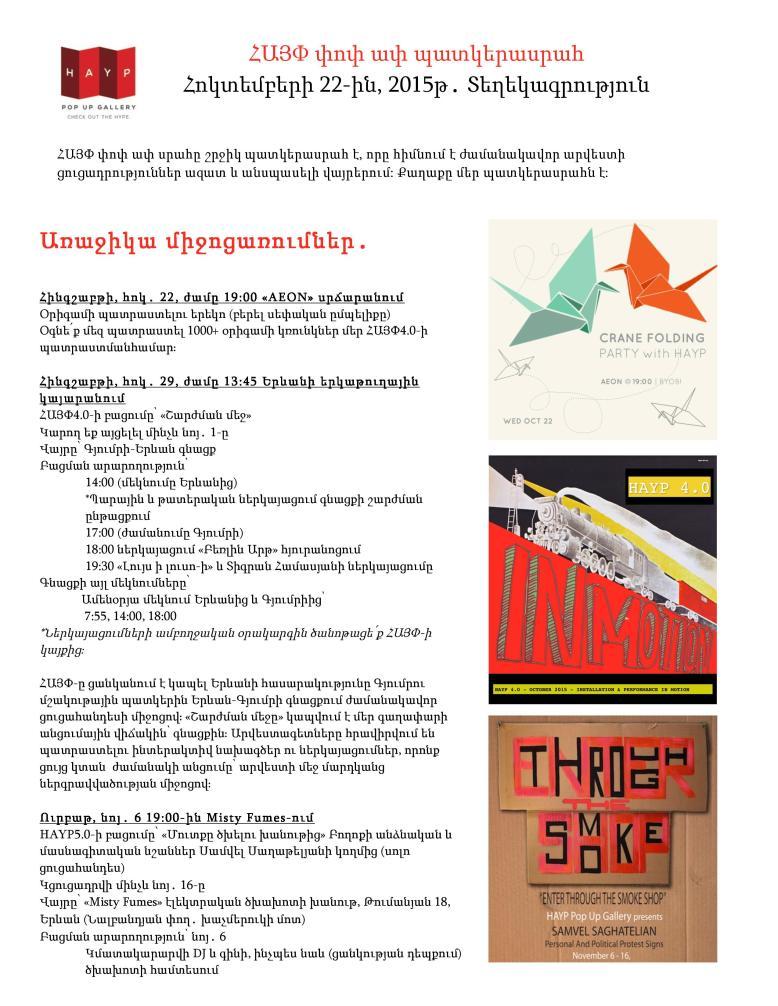 HAYP Newsletter final-page-002