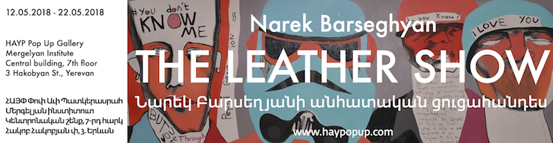 email banner_leathershow_lowres